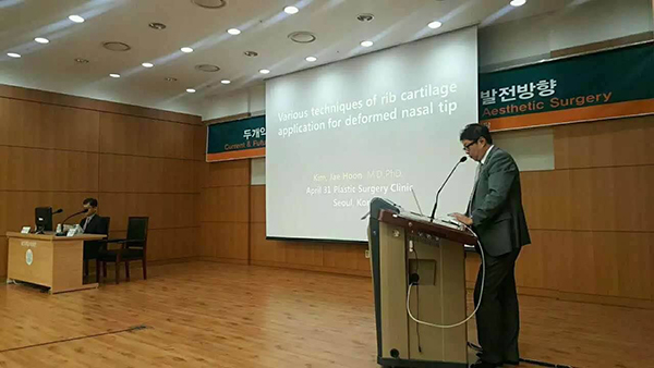 Dr. Jae Hoon Kim, Asan Plastic Surgery Symposium 2016