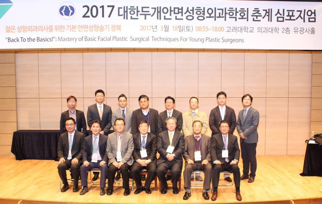 Dr. Jae Hoon Kim 【Moderator】 [2017.03.18.]  ▣ 2017 Korean Cl…